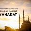 Makna dan Hakikat Syahadat