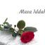 Masa Iddah dalam Islam