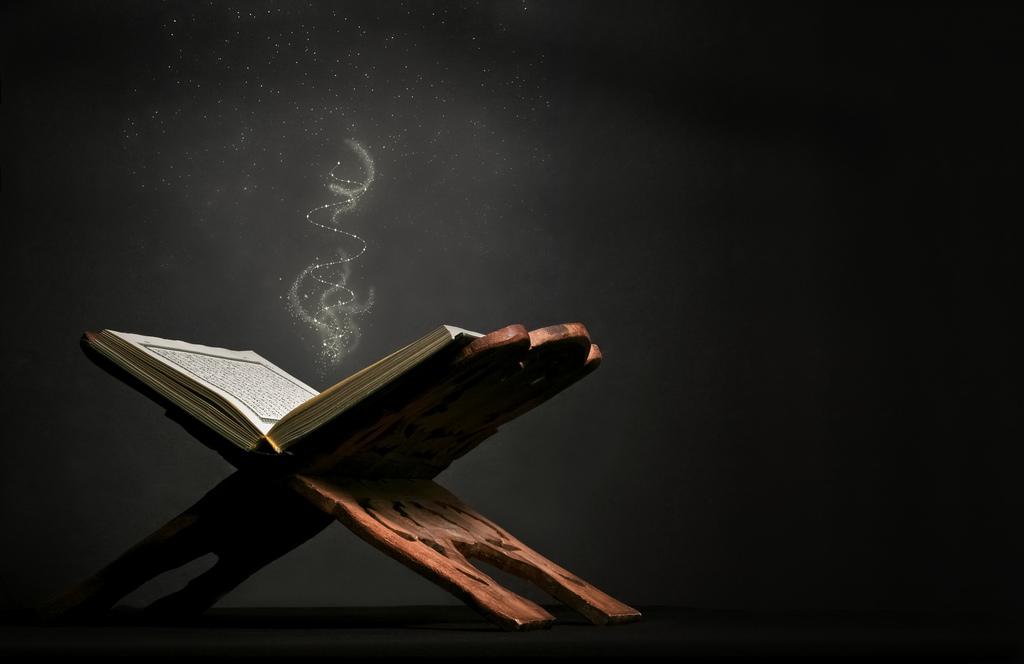 Mengagungkan Al-Qur'an dan As-Sunnah