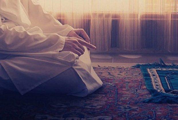 doa penghujung shalat