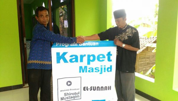 Bantuan Karpet Untuk Masjid Darus Salam Bumijawa