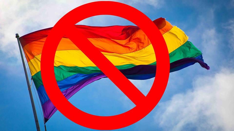 LGBT Mengundang Laknat dan Adzab Allah