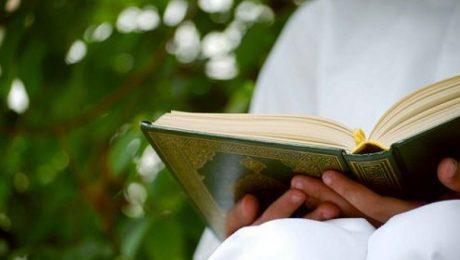 Jangan Lupa Membaca Surat Al-Kahfi Pada Hari Jum'at