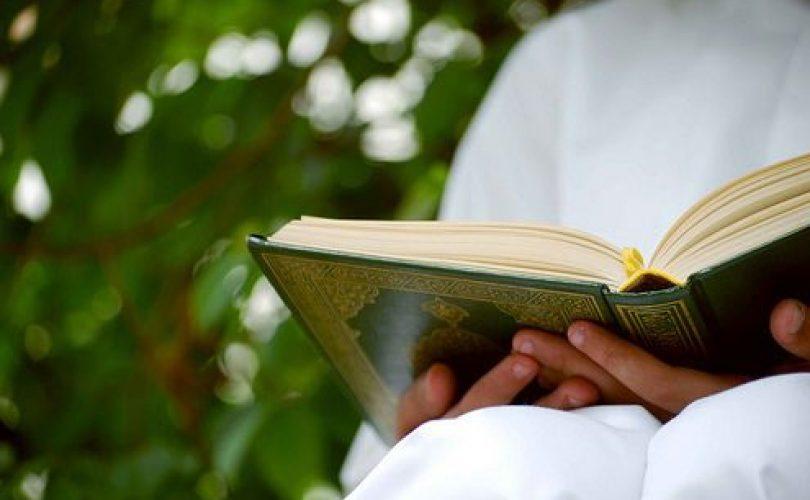 Al-Qur'an surat al-kahfi