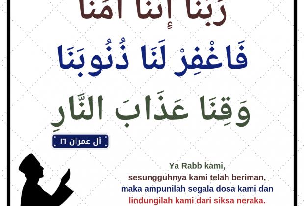 Doa Dari Al-Qur'an untuk Permohonan Ampun
