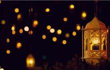 Adakah Keutamaan Meninggal di Bulan Ramadhan?